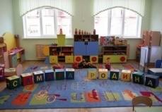 В Самаре появится новый детский сад