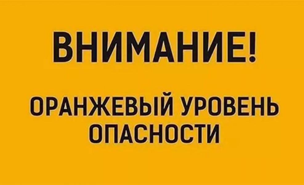 Из-за холода объявлен оранжевый уровень опасности в Самарской области