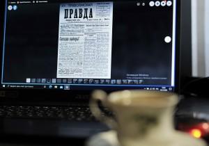 В Электронной библиотеке СОУНБ появилась газета «Приволжская правда» 1917 года. Это очень редкое издание, которого до последнего момента не было в фондах.