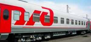 Пассажиры до 30 ноября могут приобрести обратные билеты на новогодние поезда дальнего следования со скидкой 30%.