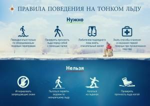 По Самарской области ожидается аномально холодная погода,до -23ᵒС.