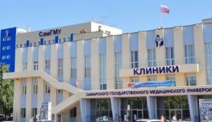 Михаил Мишустин поддержал Самарскую область в вопросе организации ковид-госпиталя на базе клиник СамГМУ