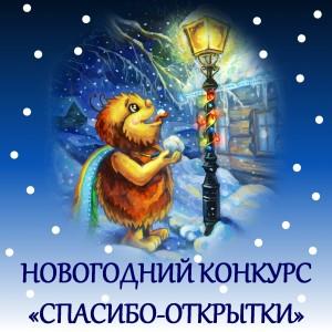 В Самарской области набирает популярность уникальная новогодняя традиция