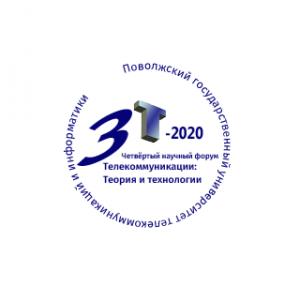 Форумявляется самым авторитетным в России научным мероприятием, посвященным развитию связи и телекоммуникаций.