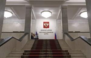 Для лишения неприкосновенности экс-президента Госдума должна будет выдвинуть обвинения в госизмене или совершении иного тяжкого преступления.