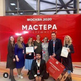 Житель Сызрани - в числе победителей Всероссийского конкурса Мастера гостеприимства»