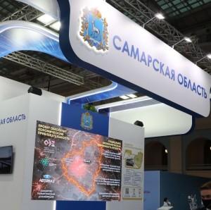 Делегацию Самарской областивозглавляет Губернатор Дмитрий Азаров.