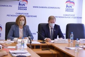 В Самаре обсудили меры социальной поддержки для ветеранов боевых действий и членов их семей