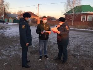 Жителям Кировского района Самары напомнили о правилах пожарной безопасности в отопительный сезон
