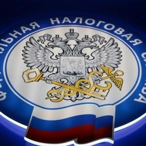 Путин поздравил сотрудников и ветеранов ФНС с профессиональным праздником