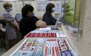 «Вынужденно безработными» хотят признавать тех, кто оказался в простое из-за режима повышенной готовности или ЧС.