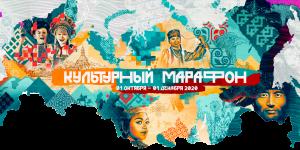 Самарских школьников приглашают на конкурс рисунка в рамках Культурного марафона