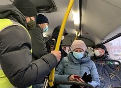 На протяжении всей поездки пассажиры и персонал транспортных предприятий должны находиться в средствах защиты органов дыхания