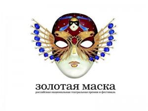 В шорт-лист фестиваля вошёл спектакль «Аламжи» самарского режиссера АртёмаУстинова.