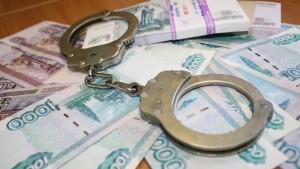 """Обвиняемый был уволен из органов полиции в связи с """"утратой доверия""""."""