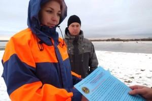 В группу риска входят люди, переходящие водоёмы по льду с целью сокращения пути, а также дети, выходящие поиграть на лёд, и любители зимней рыбалки.
