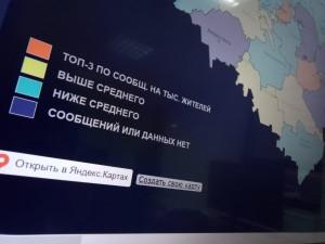 В Самарской области по поручению Президента РФ создан Центр управления регионом