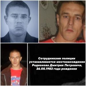 В Самарской области ищут пропавшего мужчину
