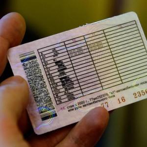 МВД России не будет увеличивать количество вопросов в экзамене на водительские права