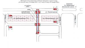 Временное ограничение движения транспортапо улице Пролетарской введут в Самаре