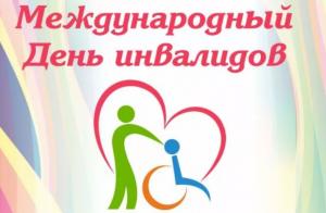В рамках фестиваля предусмотрено проведение соревнований по шашкам, шахматам, ГТО и онлайн-зарядка с именитым спортсменом.