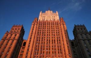 Москва выразила решительный протест Вашингтону в связи с заходом американского эсминца в территориальные воды России 24 ноября.