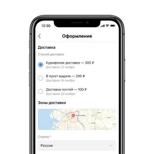Такси ВКонтакте доставит по Самаре товары из магазинов ВКонтакте