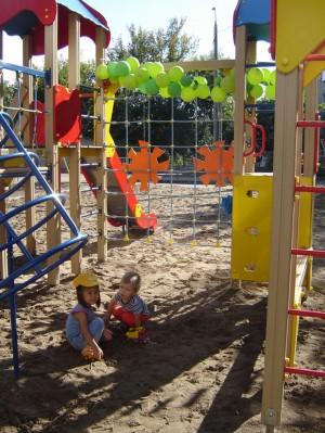 В Самаре мэрия решила, будут ли строить спорный детский садик на Шверника  Чиновники учли мнение жителей двора