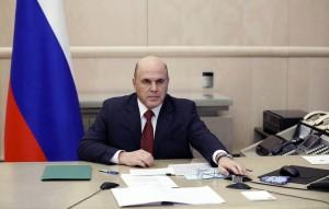 """По словам премьер-министра Михаила Мишустина, """"именно этот сектор оказался наиболее пострадавшим от распространения коронавирусной инфекции""""."""