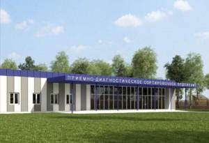 Корпуса будут строиться на территории областной больницы имени Середавина и 5 горбольницы Тольятти.