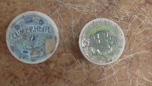 Житель Шенталинского района хранил наркотики в коробках зубного порошка