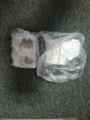 Житель Жигулевска находил закладки и хранил наркотики для себя