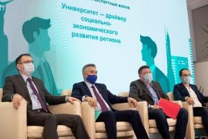 Обсуждение исследования состоялось на площадке международного экспертного форума.