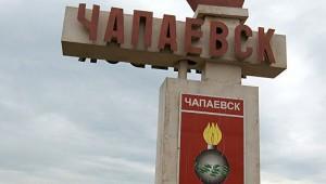 Новый резидент ТОСЭР «Чапаевск» планирует вложить в реализацию проекта 32,7 млн рублей.