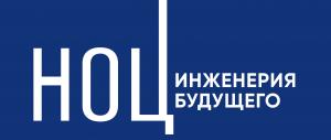 НОЦ Самарской области получил международный статус