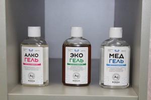 Компания создает три вида антисептиков.