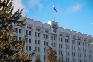 Виктор Кудряшов провел очередное заседание Правительства Самарской области.