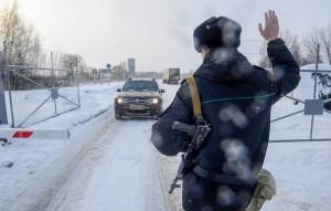 Трое вооруженных нарушителей пытались перейти границу РФ со стороны Украины.