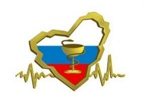 Самарские хирурги провели операцию с помощью телефона