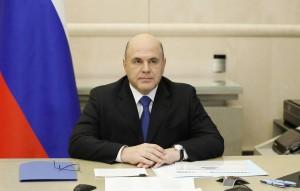 Премьер-министр также поручил ФНС еженедельно докладывать ему о динамике цен на продукты.