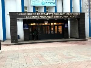 Дмитрий Мишин в письме обратился к губернатору от лица преподавателей и студентов.