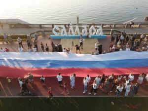 С Днем Конституции земляков поздравил Губернатор Дмитрий Азаров