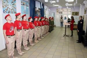 Мероприятие состоялось в средней школе №109 Самары– в ней действует юнармейский отряд «Ночной дозор».