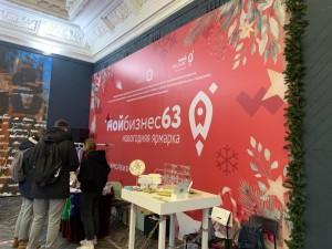 12 декабряв галерее «Формограмма» самозанятые представили изделия собственного производства посетителям новогоднего маркета.