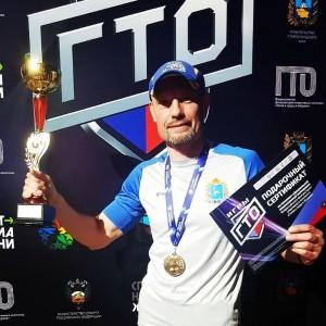 Инспектор дежурной службы Самарской таможни – Чемпион «Игр ГТО»