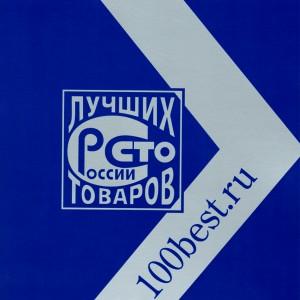 В этом году тринадцать предприятий Самарской области представили свою продукцию на конкурс.