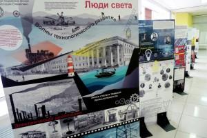 Мероприятие проводится в рамках празднования 100-летия плана ГОЭЛРО и 120-летия создания самарской энергетики.
