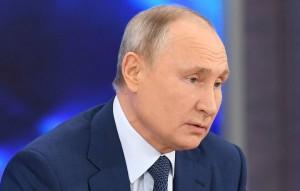 """Во вступлении глава государствапризнался, что для него """"нет ничего более ценного, чем прямое общение с нашими людьми, с гражданами Российской Федерации""""."""