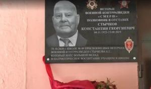 За свои подвиги в годы Великой Отечественной войны был награжден орденом Красной Звезды, орденами Отечественной войны I и II степеней.
