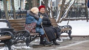 Большинство россиян хотели бы получать пенсию в размере 30–45 тыс. рублей.